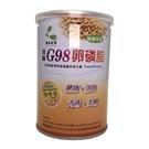 涵本~G98大豆卵磷脂 200公克/罐~...