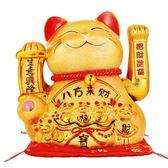 金色電動搖手招財貓擺件儲蓄存錢罐店鋪開業送人日本創意裝飾禮品 IGO