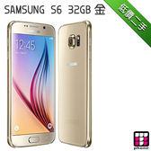 【TPHONE 嚴選2手機】SAMSUNG S6 32GB 金 店家提供7日保固