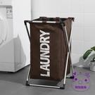 洗衣籃 布藝臟衣籃分隔可折疊籃子臟衣服收納筐家用北歐臟衣簍大號洗衣籃 點點服飾
