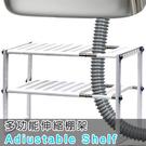 金德恩 台灣製造 多功能洗手台水槽 - 下方伸縮棚架 收納架