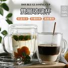 保溫杯蓋 雙層玻璃杯 馬克杯 350ml咖啡杯果汁牛奶杯玻璃瓶水杯茶杯有蓋杯子【HNK952】#捕夢網