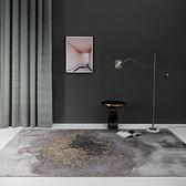 北歐大地毯客廳歐式沙發臥室床邊地墊【聚寶屋】
