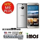 TWMSP★按讚送好禮★iMOS HTC one M9 PLUS 含上下段(TS材質) 康寧 9H 強化玻璃 螢幕保護貼