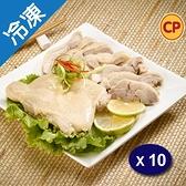 黃金油雞腿(去骨)205G/包X10【愛買冷凍】
