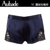 Aubade-Crepuscule 蠶絲S-L短褲(藍黑)VI61