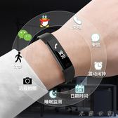 手表男女學生電子表機械全自動