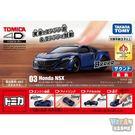 TOMICA 多美小汽車 4D版 本田H...