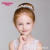 兒童頭飾 女童手工髮飾髮夾髮箍公主皇冠女孩髮卡寶寶飾品頭箍 BT10902【大尺碼女王】