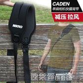 相機帶 快攝手單肩彈性減壓背帶 單反快攝肩帶 快速相機背帶  歐萊爾藝術館