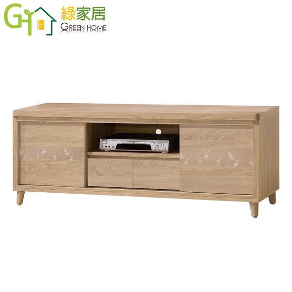【綠家居】艾伯沙 時尚5尺橡木紋長櫃/視聽櫃