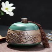 領藝 茶葉罐 陶瓷 紫砂汝窯茶罐家用普洱大號裝茶葉密封茶具配件   mandyc衣間