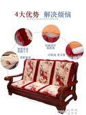 客廳沙發坐墊四季防滑實木紅木沙發椅子坐墊靠墊一體加厚海綿坐墊