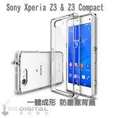 美國REARTH Sony z3& z3 compact mini一體成形 防塵塞款 保護殼套