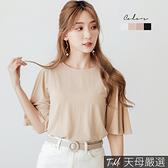 【天母嚴選】不修邊寬袖彈力柔棉上衣(共四色)