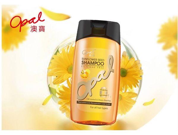 Opal澳寶無矽靈葵花籽淨透控油洗髮精6瓶/組(加送果香焗油15ML*4包)
