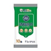 【安安】加大型酒精濕巾 抑菌濕紙巾 (10抽x48包)【原價1440,限時優惠】