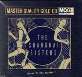 【停看聽音響唱片】【MQGCD】THE SHANGHAI SISTERS