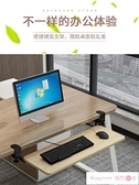 手托架 筆記本臺式電腦桌面辦公延長板免打孔易安裝鍵盤拓展支架家用辦公可推拉鼠標 潮流