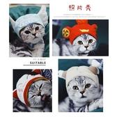 招財必備貓咪頭套帽子可愛裝扮頭飾