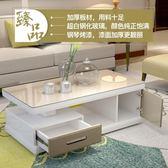 鋼化玻璃烤漆茶幾 現代簡約小戶型客廳茶幾電視柜組合套裝     ciyo黛雅
