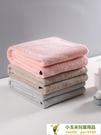 韓版加厚毛巾家用柔軟裹巾珊瑚絨兒童浴巾吸水速干【小玉米】