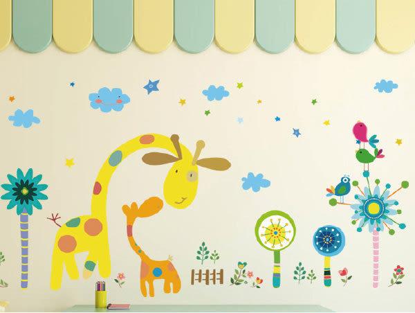 可愛壁貼 兩隻小鹿 兒童壁貼 組合壁貼 牆貼 兒童房佈置【BF1123】Loxin