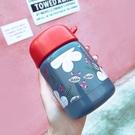 韓版可愛不銹鋼保溫杯雙層隔熱男女學生便攜創意水杯燜燒迷你杯子 享家生活馆