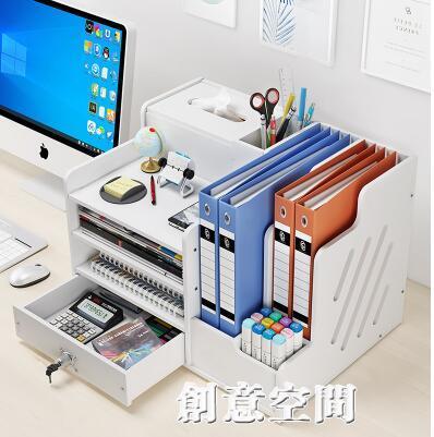 多層辦公室桌面文件夾收納盒神器文具a4紙桌上雜物整理書本置物架 NMS創意新品