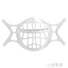 硅膠一次性口罩防悶神器3D立體支架口鼻分離不悶支撐內托架 『小淇嚴選』