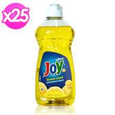 【箱購x25入】美國 JOY檸檬濃縮洗碗精 12.6oz/375ml原價$3725↘特價$1800