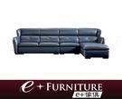 『 e+傢俱 』BS67 南斯 Nance 時尚風格 現代L型沙發 半牛皮沙發   L型沙發   耐磨皮 布 可訂製