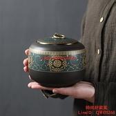 茶葉包裝禮盒 陶瓷密封罐通用半斤紅茶綠茶普洱茶布包茶葉罐【時尚好家風】