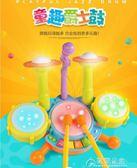 兒童敲打爵士鼓寶寶架子鼓玩具初學者樂器男孩女孩1-3-6歲電子鼓花間公主igo