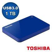 Toshiba 2.5吋 V9 1TB USB3.0 外接式硬碟 藍