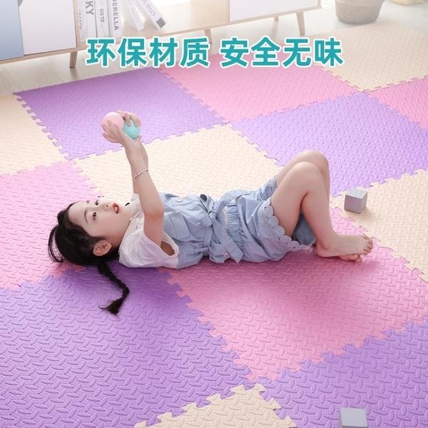 泡沫地墊兒童臥室爬爬墊60拼接爬行墊家用拼圖地板加厚防摔 萬寶屋