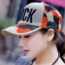 韓版潮女夏天遮陽時尚太陽夏季防曬透氣網迷彩鴨舌帽子 GB2792