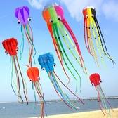 無骨軟體章魚風箏大型高檔立體成人兒童微風易飛大特大超級大巨型 滿天星