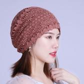 頭巾帽 帽子女帽春夏薄款堆堆帽蕾絲鏤空鉤花帽頭巾帽透氣空調帽遮白發帽 至簡元素