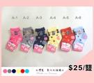 【YT店】(1~3歲)文青風小貓圖案襪子/短襪/止滑襪/童襪【台灣製MIT】