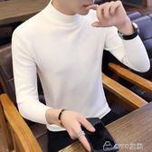 秋冬季毛衣男士韓版半高領毛衣保暖針織衫個性線衣修身白色打底衫  ciyo黛雅