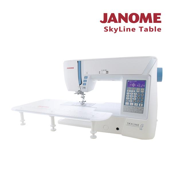 日本車樂美JANOME SkyLine Table 專用縫紉輔助桌(S3、S5機種適用)