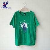 American Bluedeer-星芒鹿上衣 (魅力價)