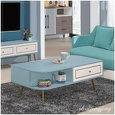 【水晶晶家具/傢俱首選】ZX1304-4阿爾卡4尺藍白撞色二抽大茶几