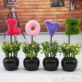 仿真植物小盆栽創意家居擺設客廳書桌電視櫃迷你裝飾假花擺件 深藏blue