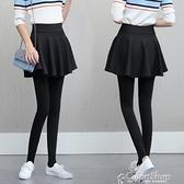 春秋外穿假兩件打底褲裙褲女薄款帶裙子連褲裙一體秋冬季加絨加厚 快速出貨