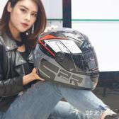 摩托車頭盔男女四季通用機車賽車卡丁ABS全覆式氣囊個性炫酷全盔 QG4036『M&G大尺碼』