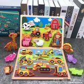 木質兒童早教立體積木拼圖 益智手抓嵌板玩具0-1-2-3歲男寶寶女孩 深藏blue