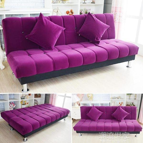 簡易現代多功能沙發床1.8米1.5可折疊小戶型客廳兩用布藝雙人三人igo『潮流世家』