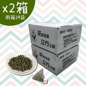 阿里山青茶 超值團購優惠兩箱24袋組